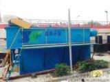 造紙污水處理設備溶器氣浮機