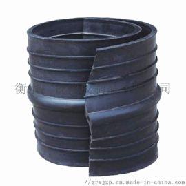 供应中埋式橡胶止水带,橡胶止水带生产厂家
