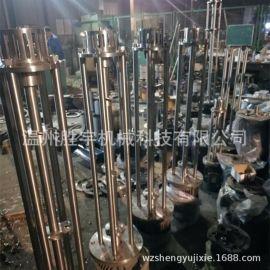 厂家供应不锈钢乳化机 高速低速分散剪切机 乳化头搅拌机均质机
