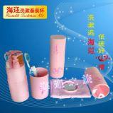 便携式洗漱用品套装(A1101)