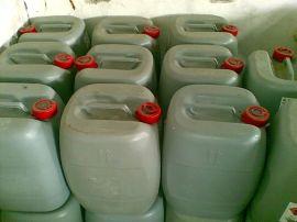 工业冰醋酸