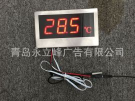 温湿度计水流量计显示仪表检测仪道具
