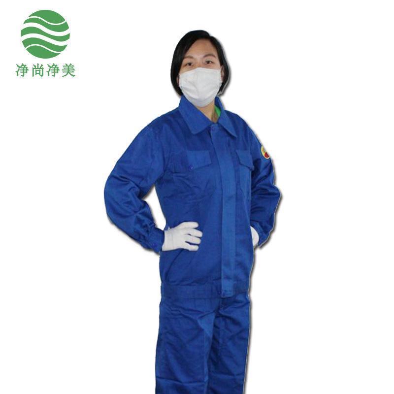 耐酸碱服 石油化工厂车间耐磨特殊耐酸碱化工服 定做