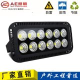 聚光1000W400W500w600W瓦隧道灯工矿灯投射灯LED投光灯工地照明灯