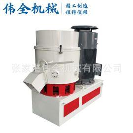 化纤团粒机木塑磨粉机塑料磨粉机团粒机塑料薄膜团粒机