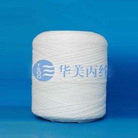 气流纺纱线