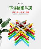 厂家规格铝格栅吊顶600*600木纹铝格栅定制生产