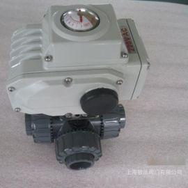 UPVC电动球阀 Q941S电动塑料球阀 电动upvc球阀