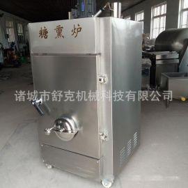 舒克實力廠商直銷鵪鶉蛋製品糖薰機設備天然氣加熱中小型創業設備