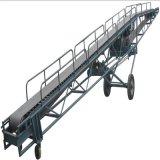 供應pvc帶式輸送機 移動式皮帶輸送機 尼龍輸送帶機