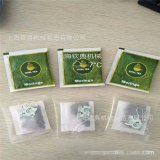全自动颗粒粉末袋泡茶种子咖啡分装颗粒机茶末茶包中药粉末包装机