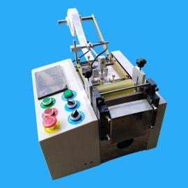 商標切斷機織嘜裁切機領標布標全自動高速商標切嘜機