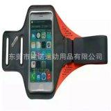 手机腕套手臂防水保护套跑步袋臂袋跑步装备电压臂带