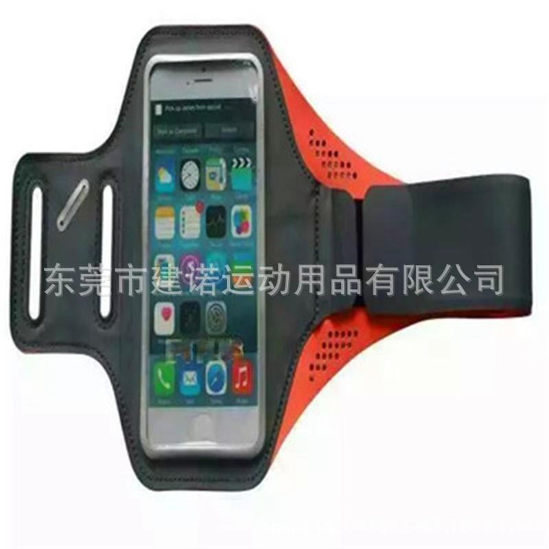 手機腕套手臂防水保護套跑步袋臂袋跑步裝備電壓臂帶