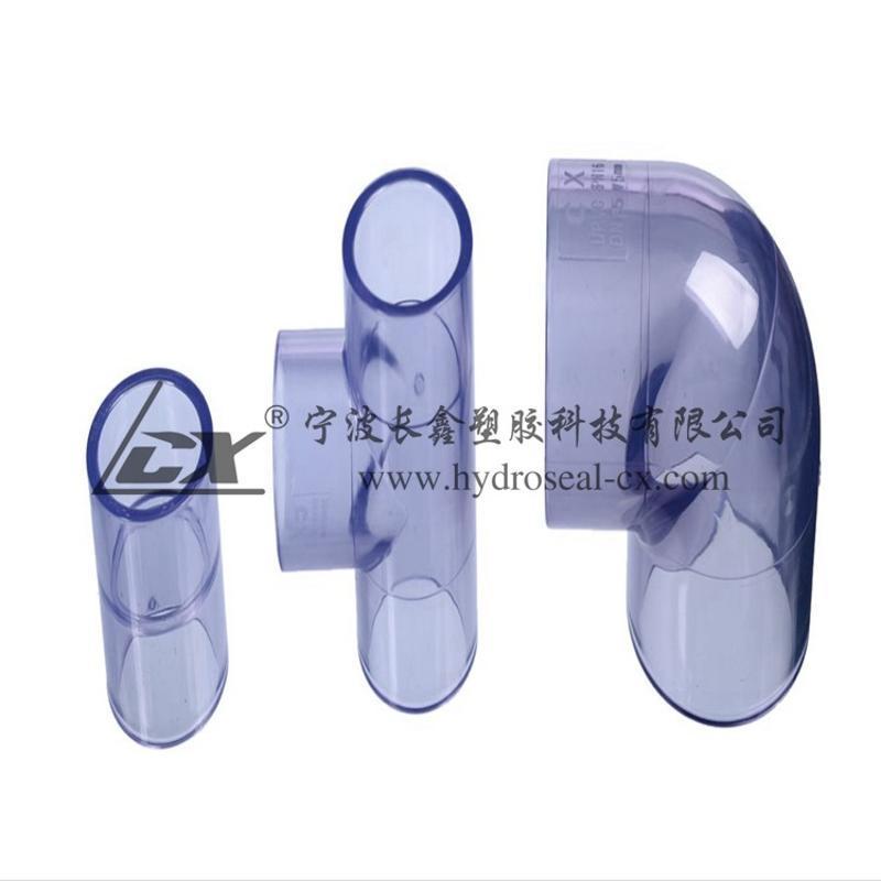 PVC透明管件,UPVC透明配件,PVC透明管配件