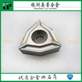 硬质合金机夹刀 三角型切削刀片
