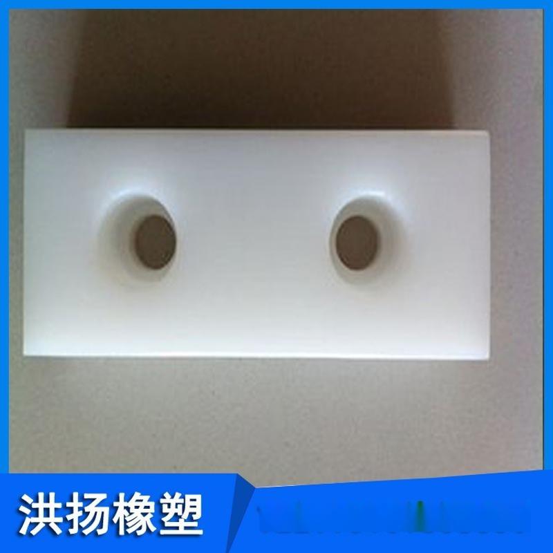 生产供应 米白色尼龙垫板 尼龙垫块 耐磨耐腐蚀尼龙塑料块 可定做