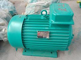单梁起重机用電機 YZR三相异步電動機