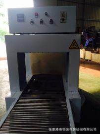 热收缩机 包装机械  收缩炉 PVC收缩炉  张家港市恒光包装机械