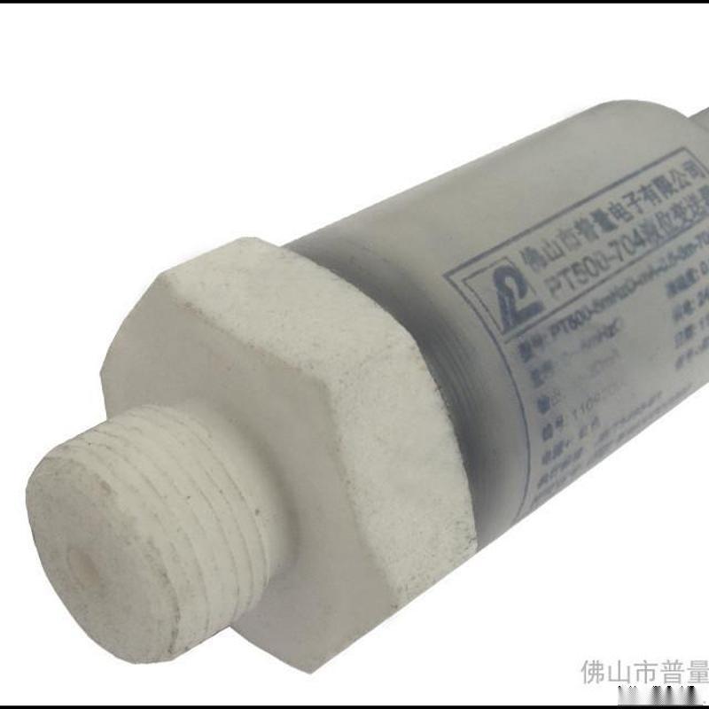 陶瓷压力传感器 陶瓷压力变送器 小型压力传感器 普量电子PT500-520 PT500-704