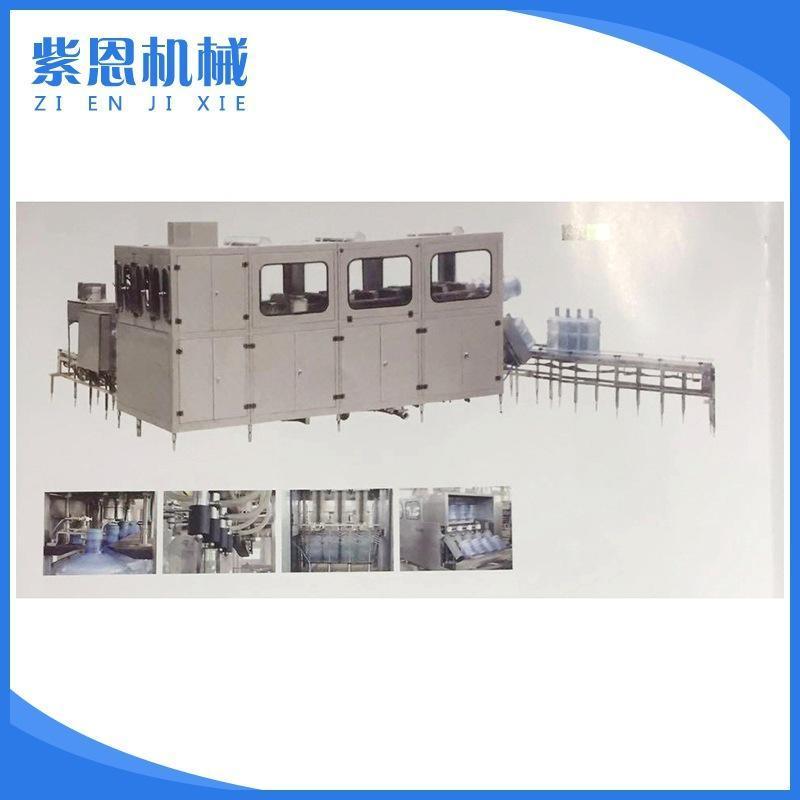 厂家直销全自动桶装水生产设备 全自动桶装线