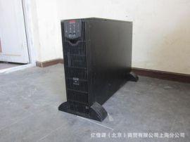APC SURT6000UXICH 6KVA/4800W 机架式UPS电源Smart-UPS RT6000