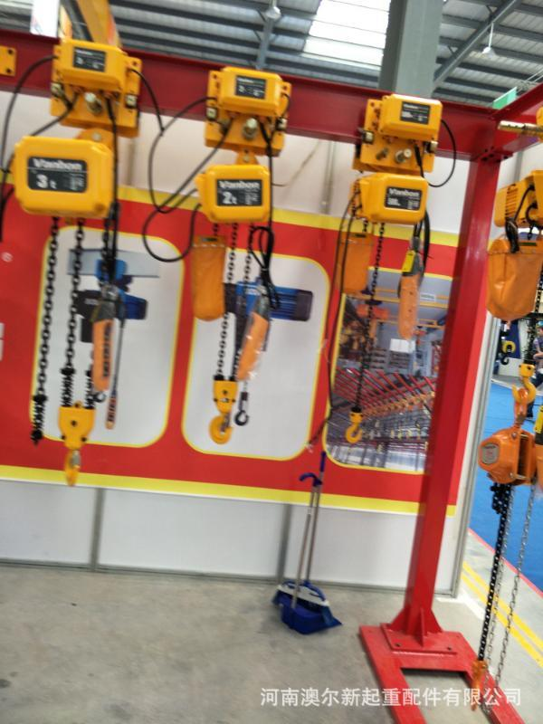 起吊重物5T*3M 运行式环链电动葫芦