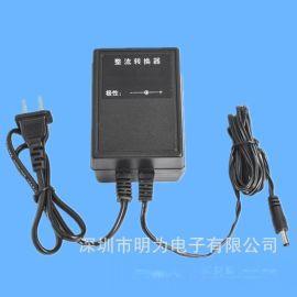 厂家供应双线线性电源 24V 1500mA适配器