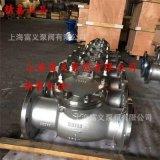 304不鏽鋼止回閥  H44W-16P旋啓式止回閥 上海精嘉閥門集團 DN150