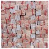 河北文化石芙蓉红文化石牡丹红文化石厂家