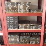 批发零售W9Mo3Cr4V3高速工具钢 棒材 板材 高韧性高速钢