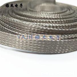 镀锡铜编织网 接地扁平铜辫子 伸缩网套 方形铜编织线 裸铜线