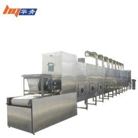 微波干燥杀菌设备厂家供应华青HQMW-T60隧道式药材食品微波杀菌机