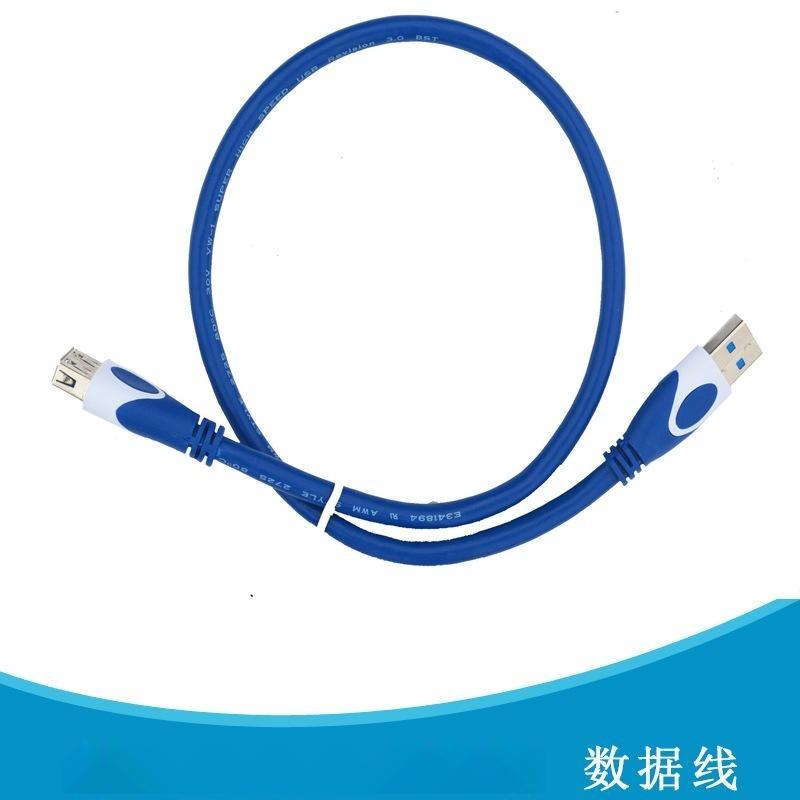 高速USB3.0 打印线 数据线 A对B 转接线 USB打印线 连接线1米