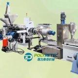 PP/PE单螺杆单阶片材再生造粒机 塑料回收造粒线