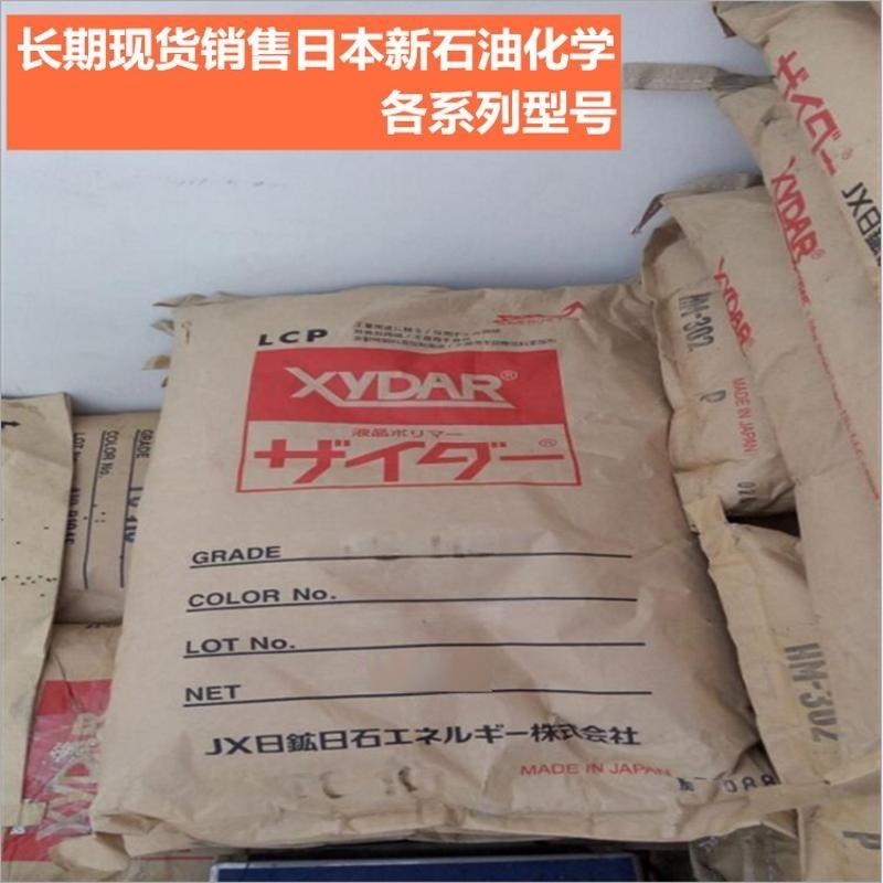 耐高温抗紫外线LCP日本新石油化学HM-402 BK黑色耐候高强度