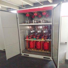 奥东电气ADCK 高压磁控软启动柜 磁控软起动柜生产厂家