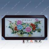 陶瓷壁畫 裝飾壁畫 陶瓷裝飾壁畫 壁畫定製廠家