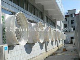 玻璃钢防腐工业通风机