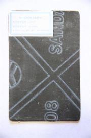 高压黑色XB450石棉橡胶板机械(密封)