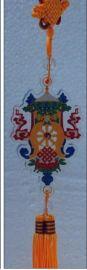 高级吉祥挂饰(HGS084)