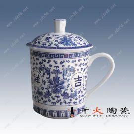 陶瓷杯子 陶瓷茶杯定做