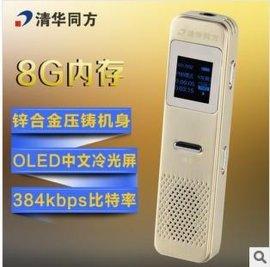 D22高清外放8G录音笔