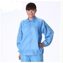 上海紅萬 工作服制服、 防靜電服裝 定制服裝