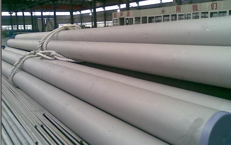 TP304不鏽鋼工業管 高壓不鏽鋼焊管 流體輸送用