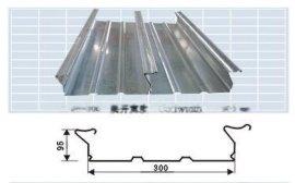 BD95-300闭口楼承板