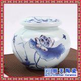 景德鎮陶瓷罐子 陶瓷儲物罐