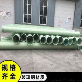 玻璃钢夹砂管道8玻璃钢电缆管道8通风管道