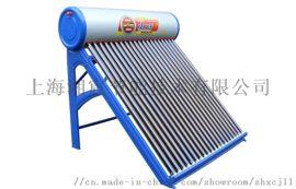 3-6人用20管一体式太阳能热水器