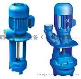 Brinmann Pumps 扬升泵  沉水泵